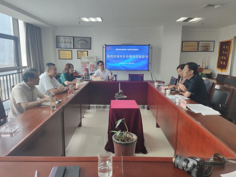 市外办与市企业联合会举行工作会谈