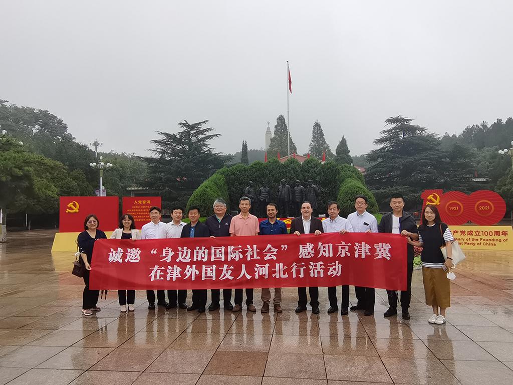 天津市外办代表团赴我市参观访问
